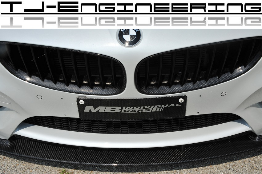Tj Engineering Pkw Tuning Carbon Parts Shop Bmw Z4 E89